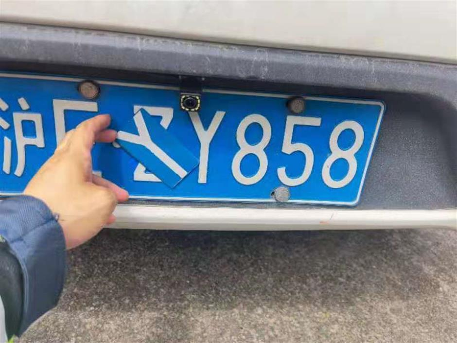Man arrested for traffic violations with altered license plate