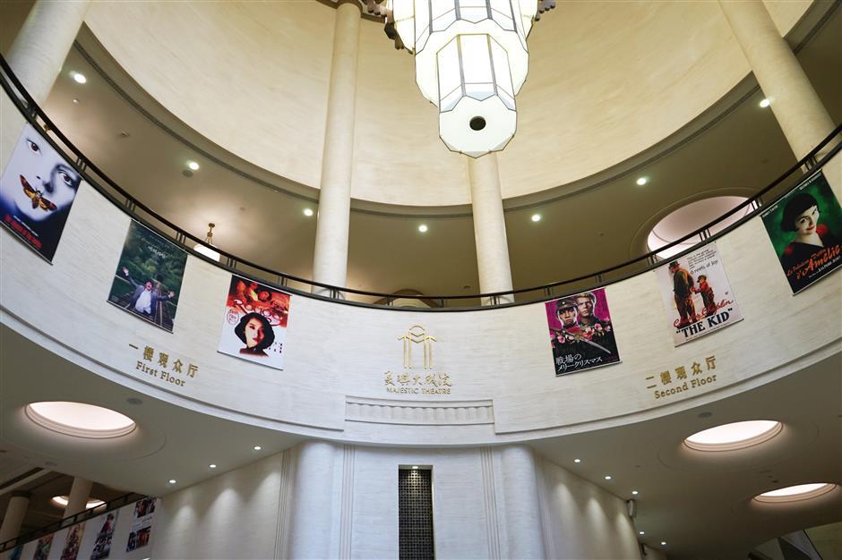 Theater's 80th anniversary recalls past glory