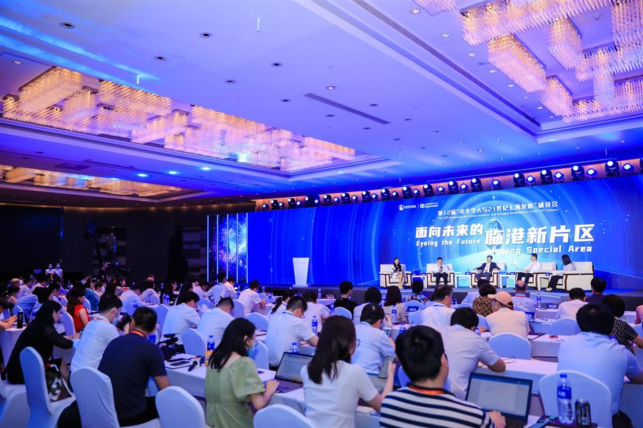Symposium focuses on development in Lingang