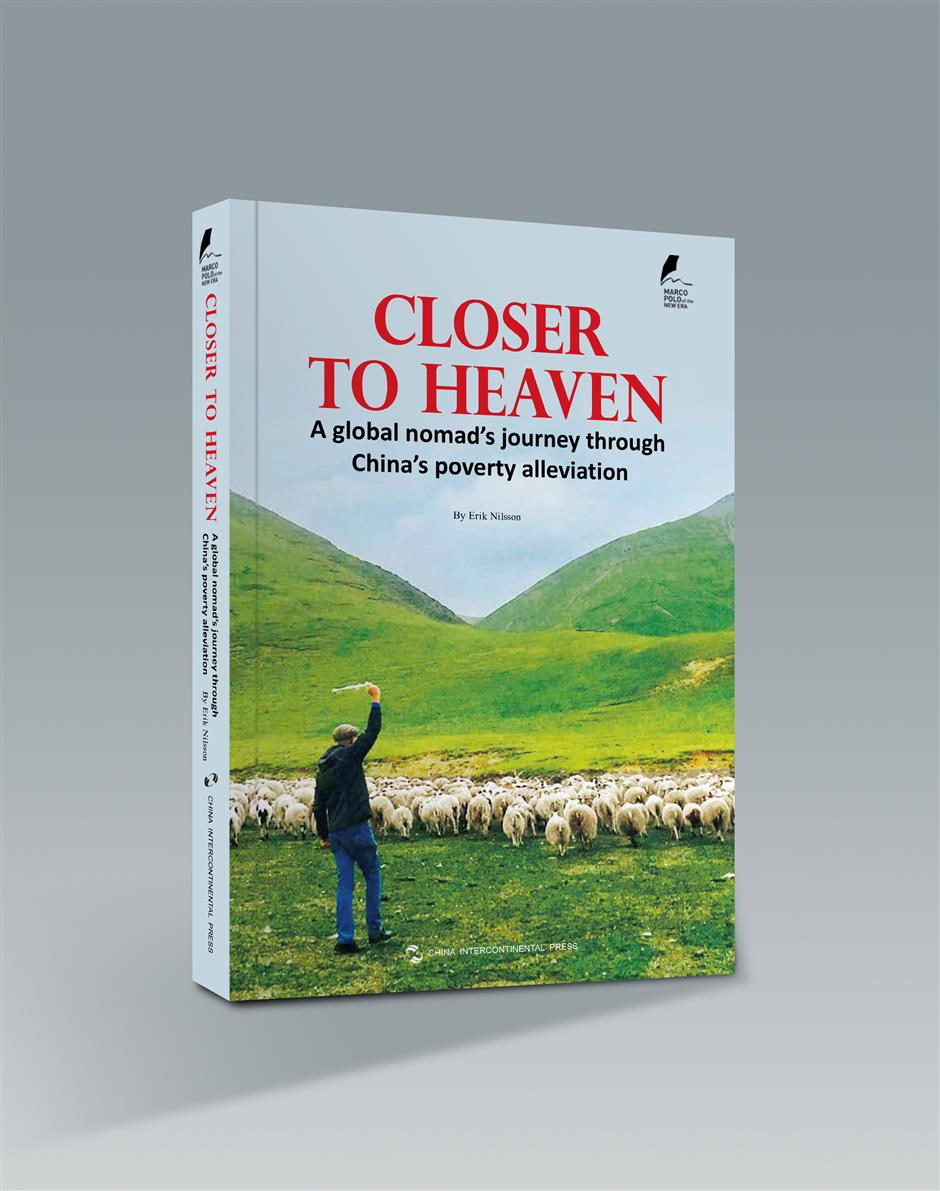 US author gets 'Closer to Heaven'