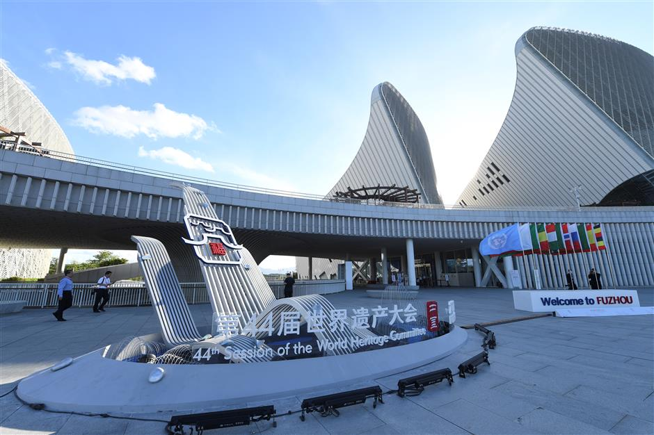 World Heritage Committee opens 44th session in east China