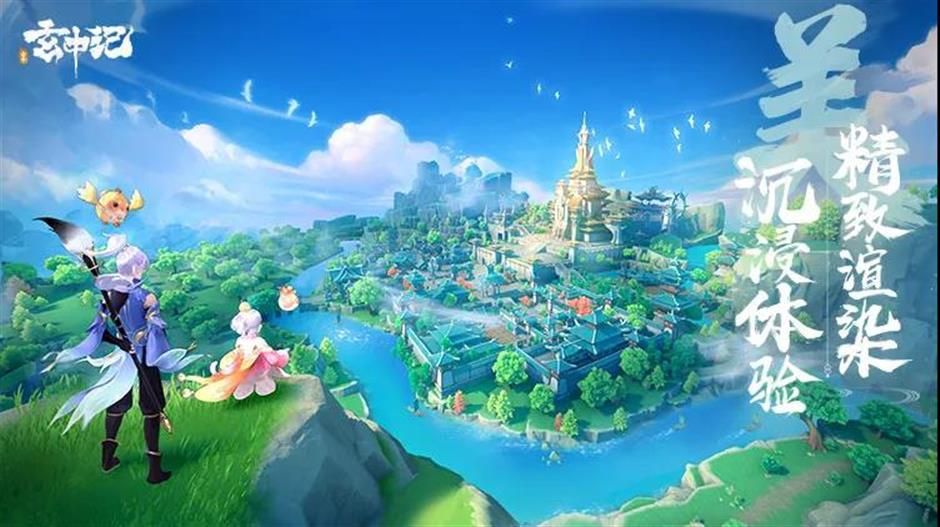 Chinese elements shine at cartoon & game expo