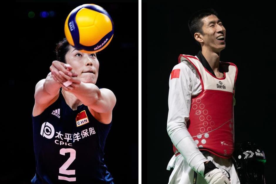 Zhu Ting, Zhao Shuai named China's flag-bearers at Tokyo 2020 opening ceremony