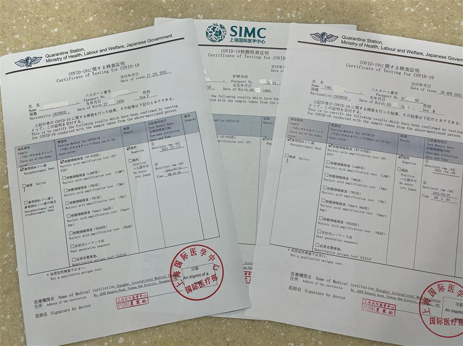 Hospital starts providing nucleic acid test reports in three languages