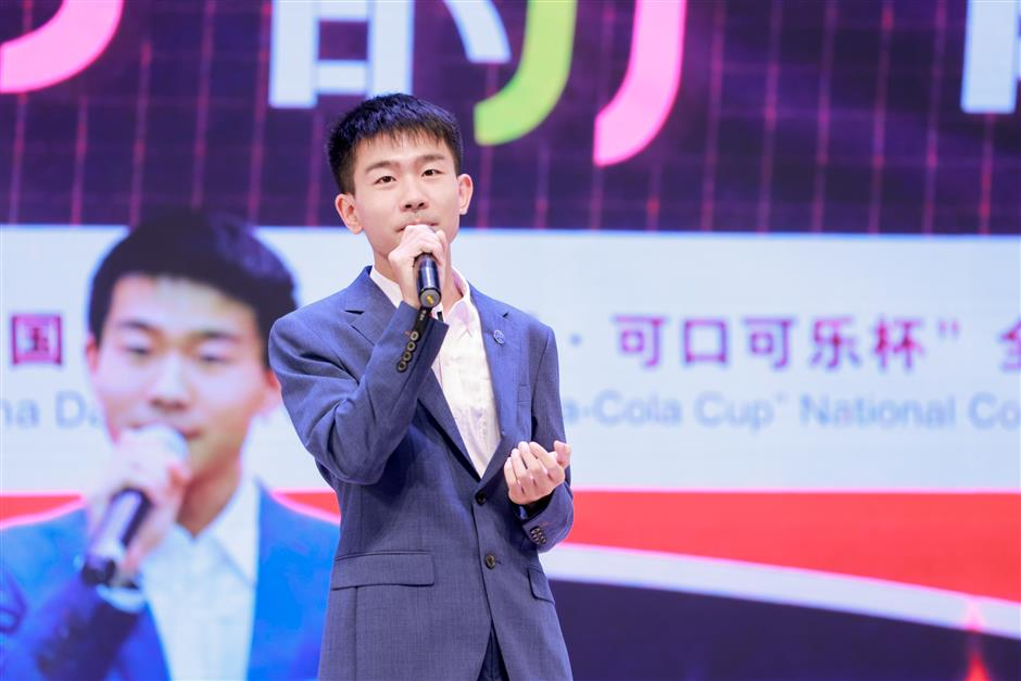 Winners crowned in CPC history English speech contest