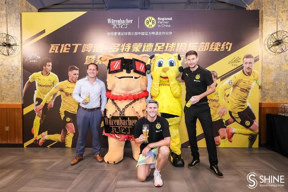 Dortmund hopes finding fresh blood from its Chinese academies