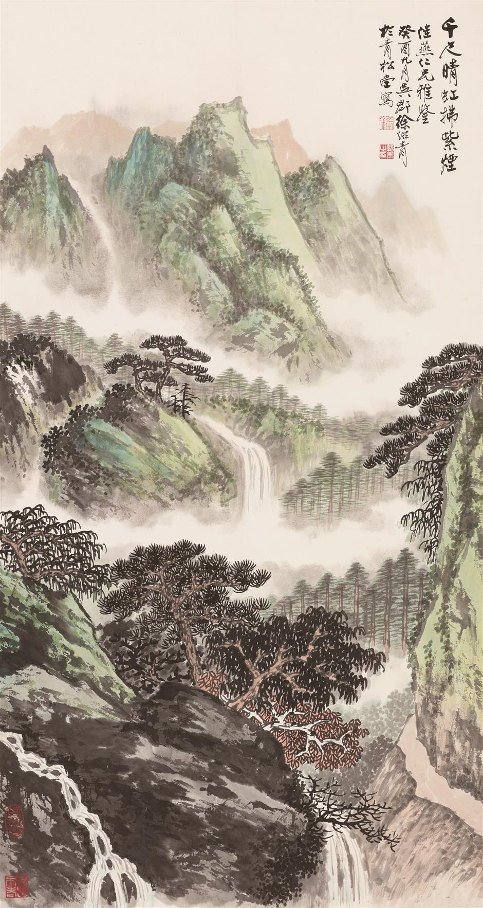 Award-winning Wu School's art essence on display
