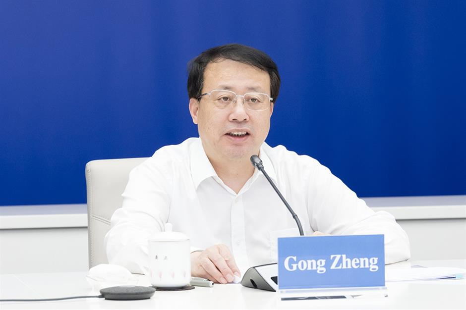 Mayor Gong holds video conference with Dassault CEO
