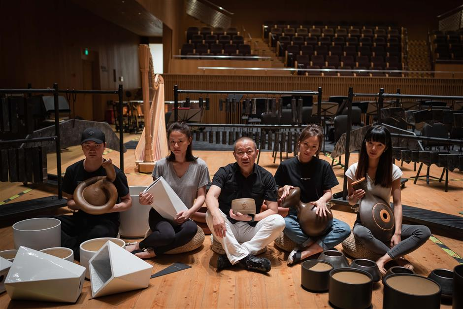 Bridging East and West with sounds of Earth