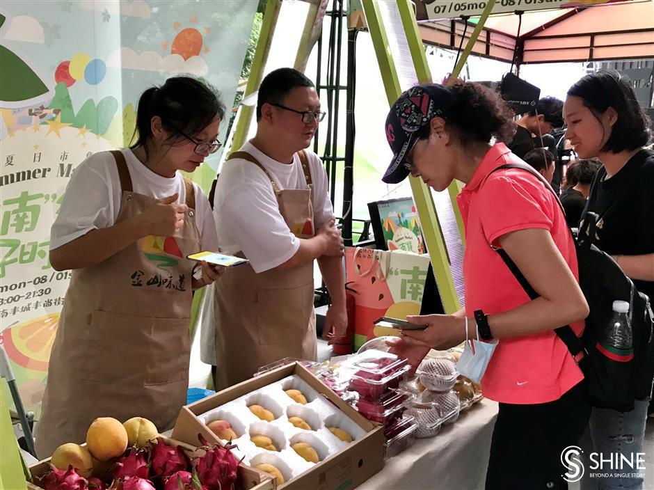 Fruits of Jinshan's farmers' labor on show