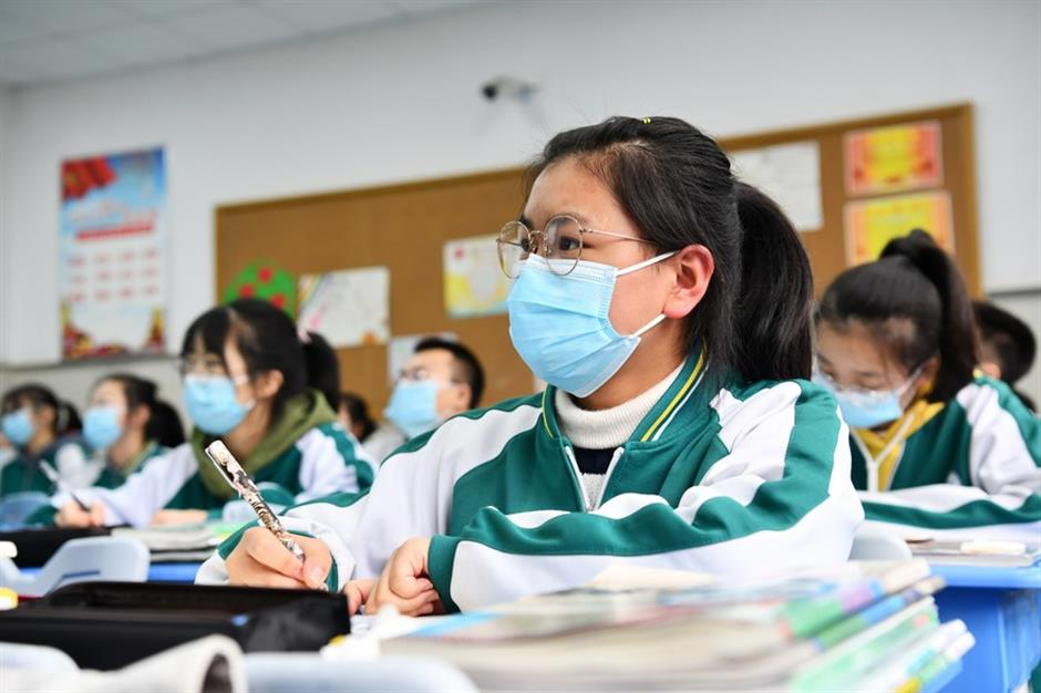 China issues guidelines to ease burden of young students