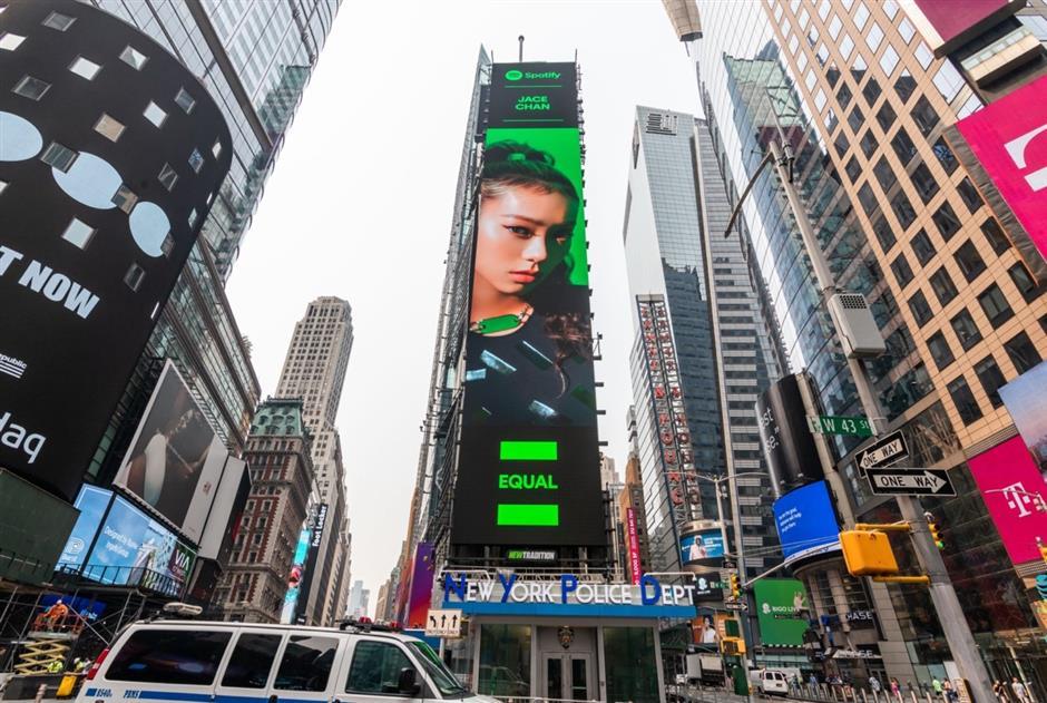 HK singer lights up New York's Times Square billboard