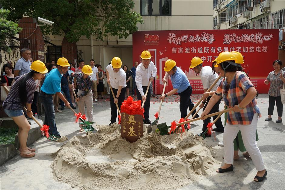 Moments of Jing'an District in July 2021
