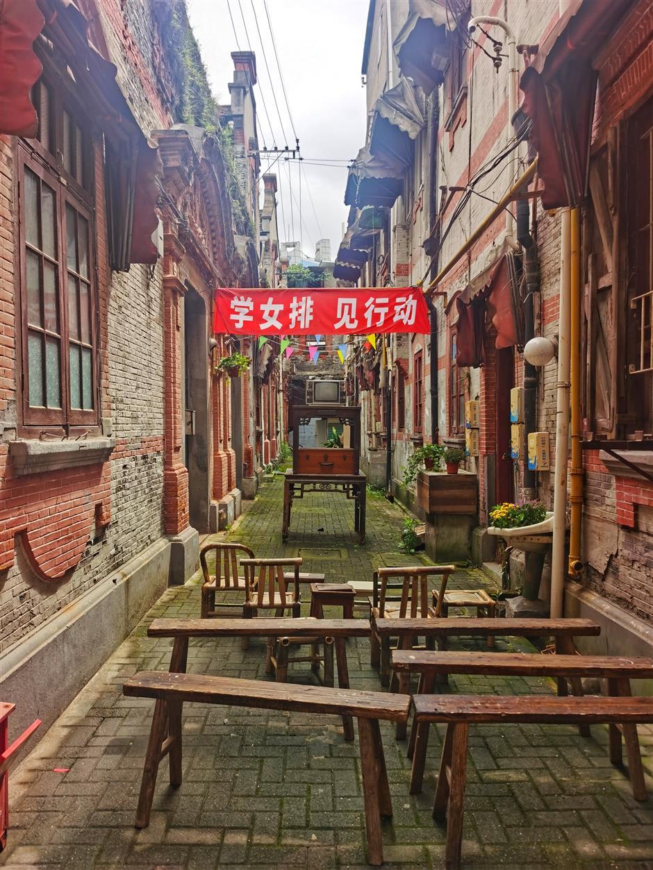 July Keywords of Jing'an: Hello Again, Zhangyuan