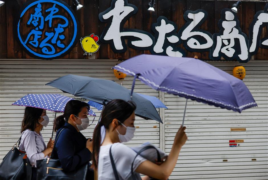 Typhoon Nepartak makes landfall in Japan's northeastern Miyagi prefecture