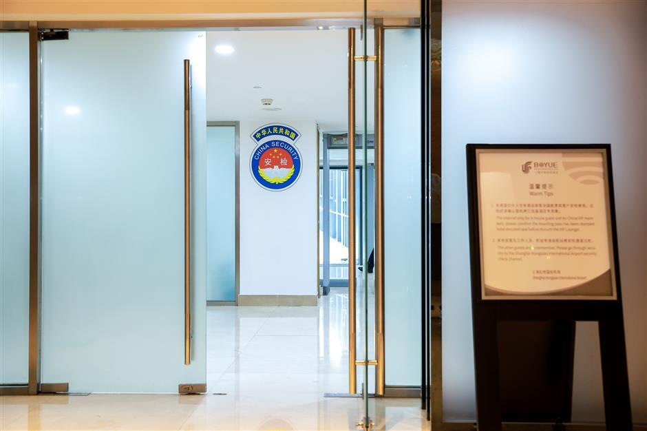 Faster security checks, boarding at Hongqiao