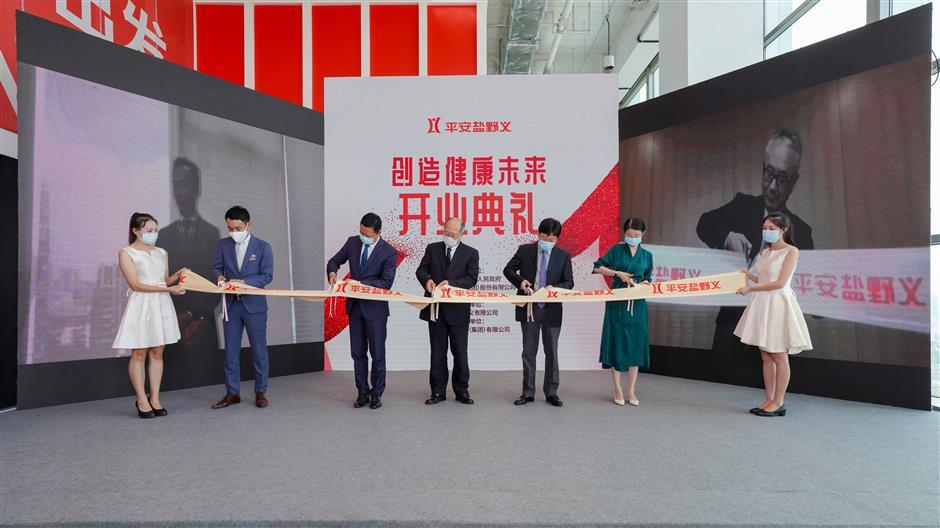 Sino-Japan life health venture opens in Xuhui