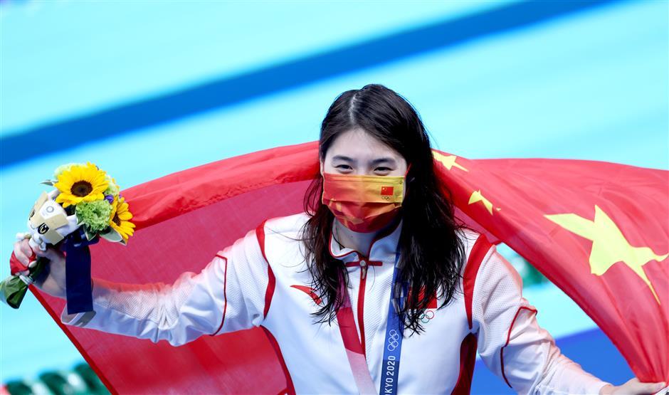 Zhang Yufei, China's rising butterfly queen