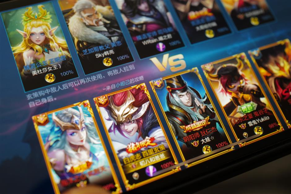Tencent vows fresh video game curbs after newspaper article knocks shares