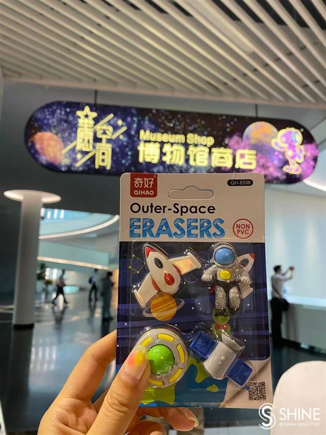 An immersive space odyssey at the Shanghai Astronomical Museum