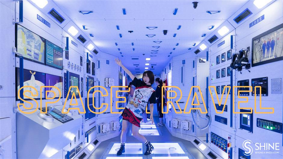 An immersive space odyssey in Shanghai Astronomy Museum