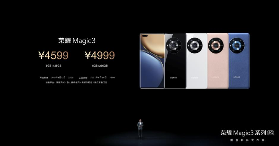 Smartphone brands tap into high-end markets and expand globally