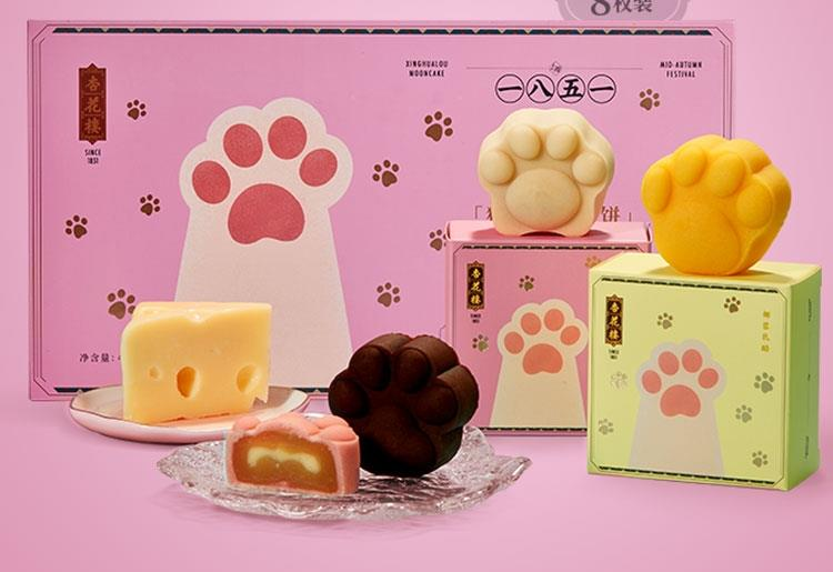 New mooncakes rising with sophisticated flavors