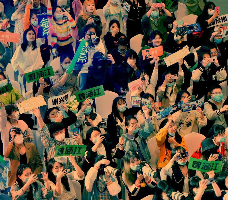 Celebrity showbiz rankings banned in 'fan culture' crackdown