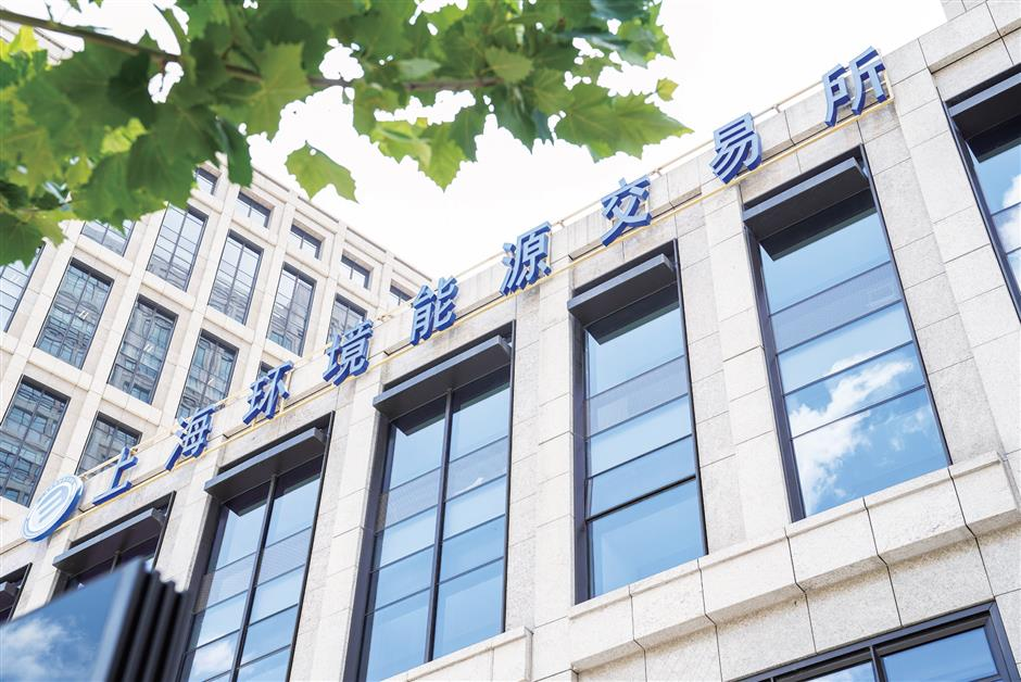 World's largest carbon trading market opens on North Bund waterfront