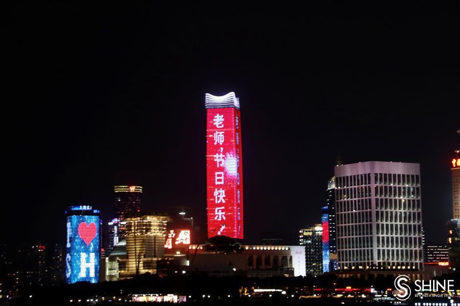 Bund buildings illuminated to mark Teachers' Day