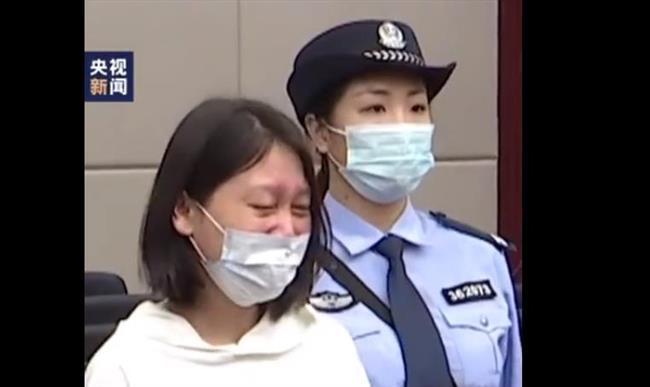 Femme fatale killer gets death sentence for crime spree 'atrocities'