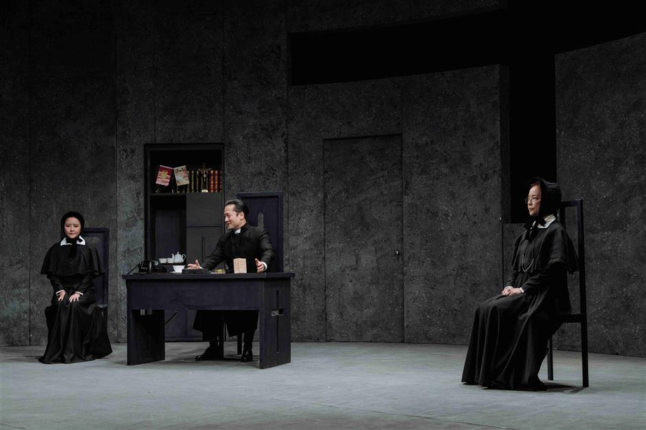 Tale of relationship between priest and young student