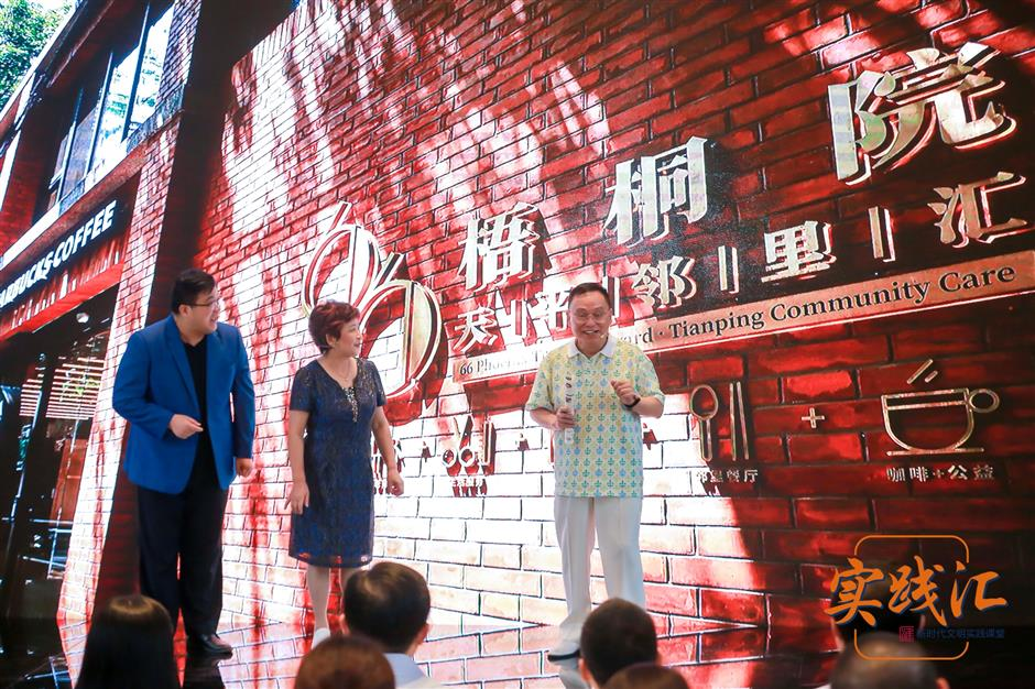 Service stations enhance West Bund waterfront experience