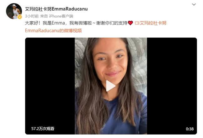 Tennis champ reaches out to China with Weibo account