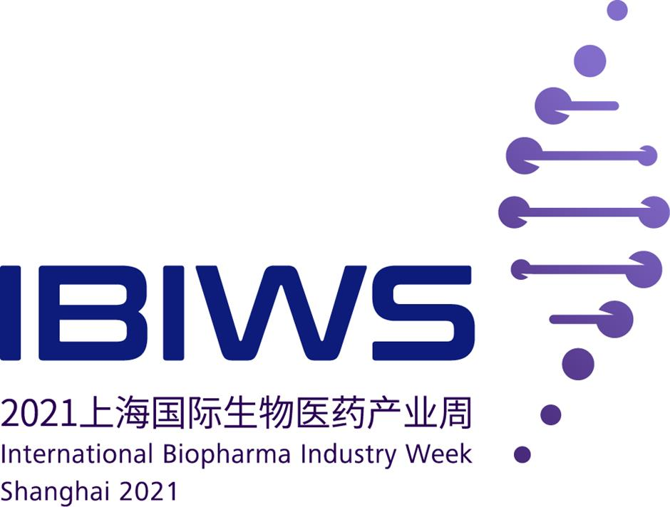 Top scientists and entrepreneurs expected at International Biopharma Industry Week