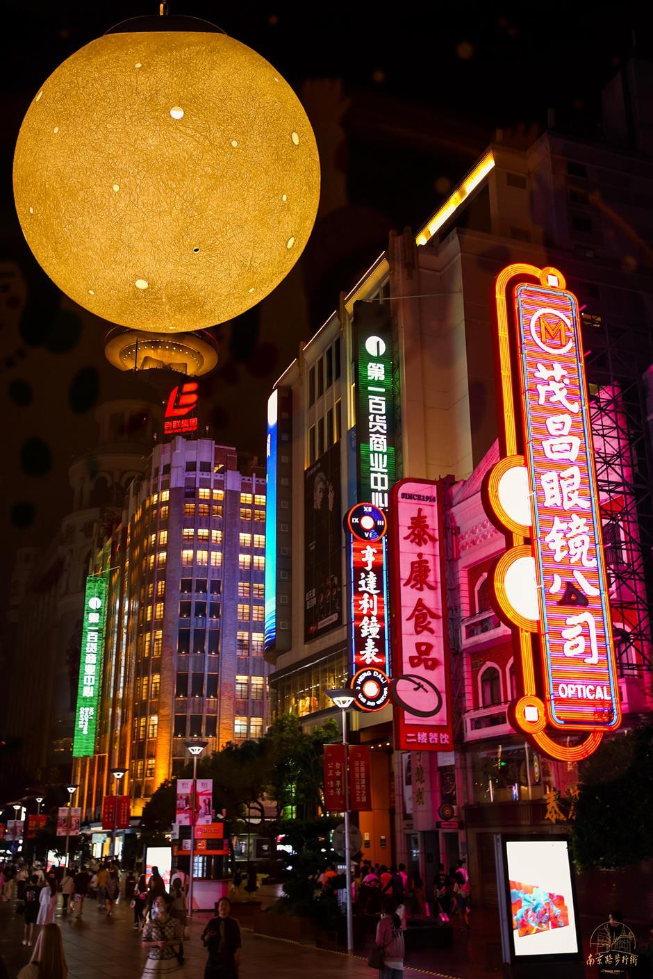 Public art installations enliven Nanjing Road Pedestrian Mall