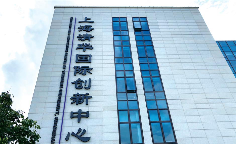 Putuo lures new sector projects with creek, smart city and subcenter