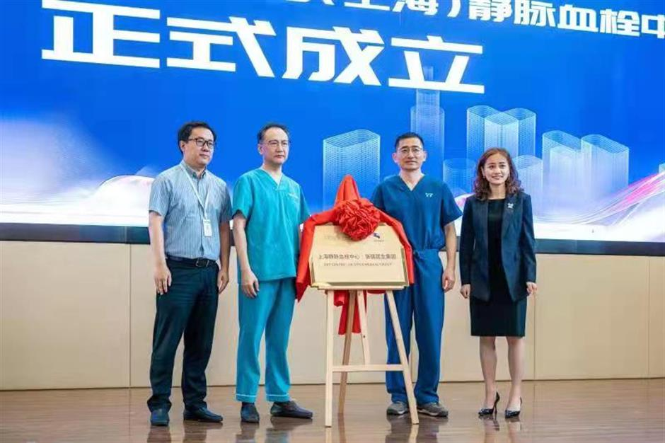 Center to treat thrombosis and embolism established in Shanghai