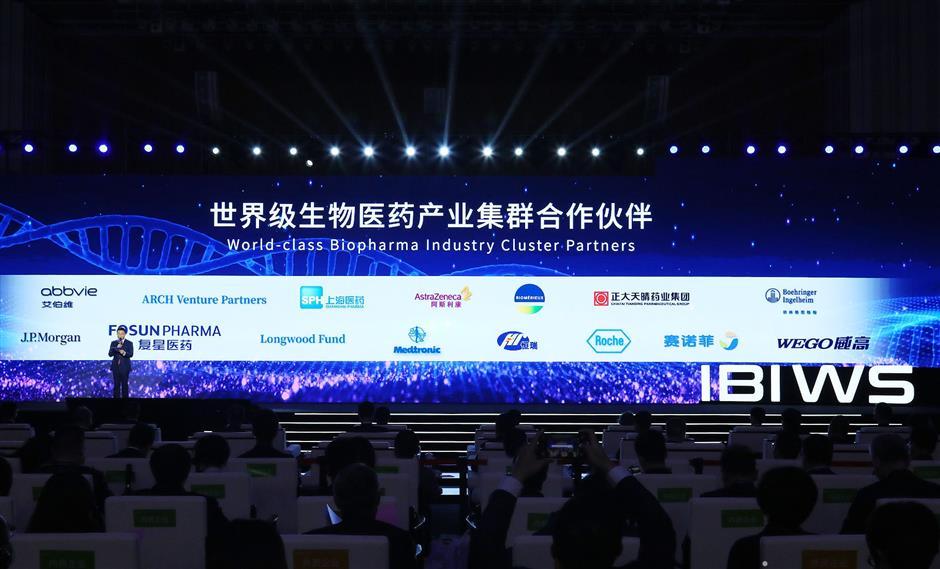 Global biopharma leaders flocking to Shanghai