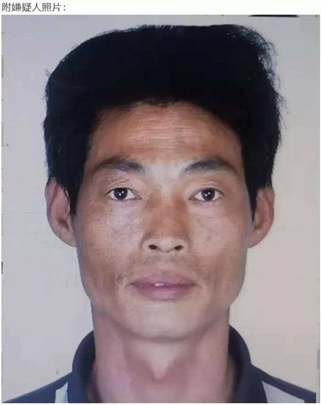 Criminal suspect at large in Fujian Province