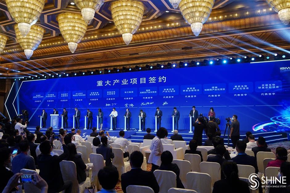Shanghai's Zhangjiang area among world leaders in biomedicine