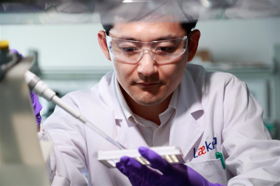 Shanghai's biomedicine policy a shot in the arm for industry players