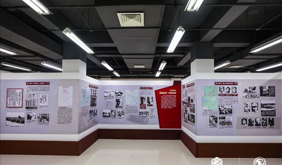 Exhibit commemorating China's revolutionary heroes
