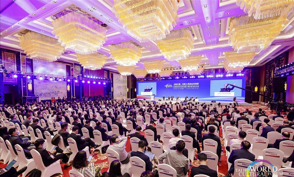 Conference held to strengthen domestic tourism resources