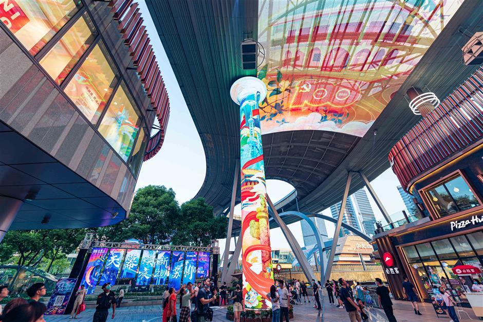New service brings Suzhou closer to Shanghai