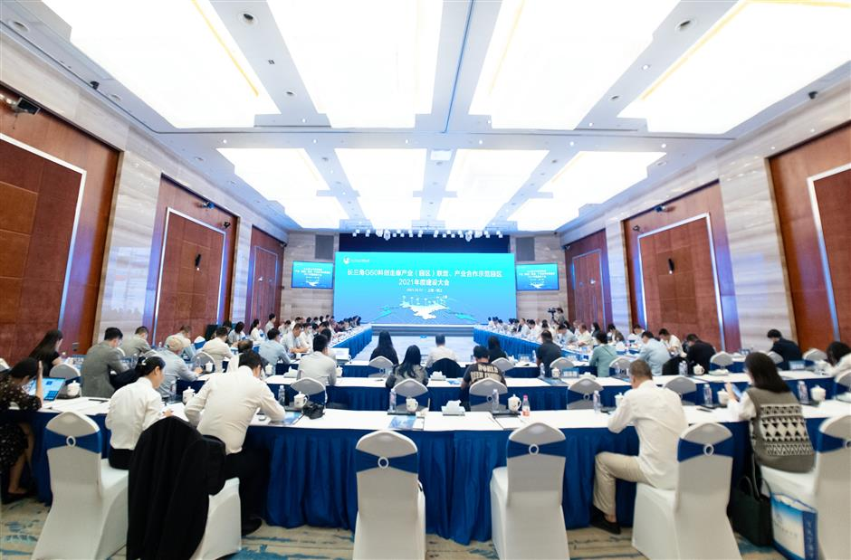 Participating companies prepare for high-tech industry alliance conference in Songjiang
