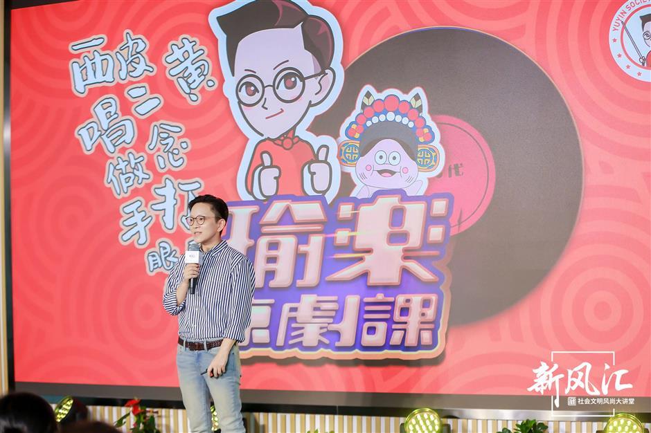 Public forum initiated in renovated Xujiahui building