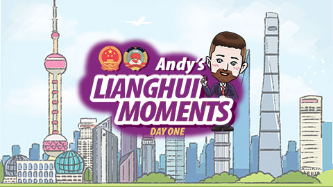 Andy's Lianghui Moments — Day One