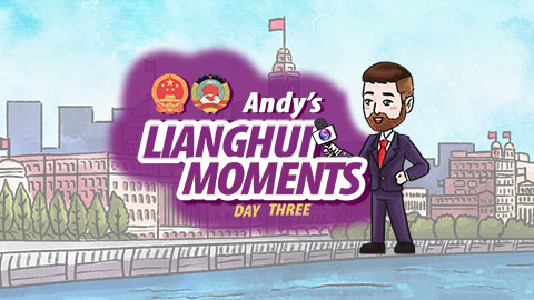Andy's Lianghui Moments — Day Three