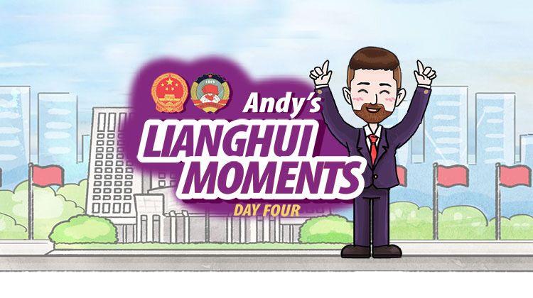 Andy's Lianghui Moments — Day Four